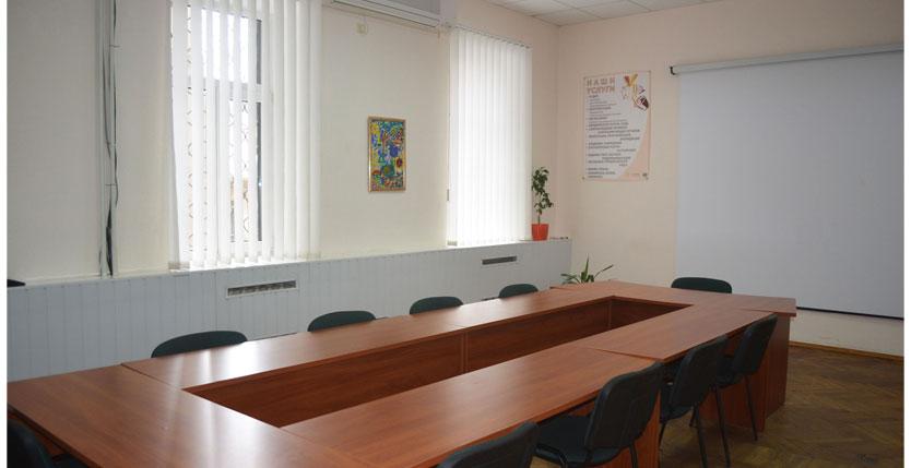 аренда конференц-зала Харьков