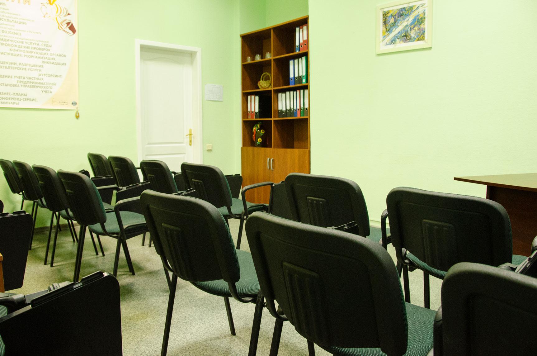 арендовать малый конференц зал в Харькове