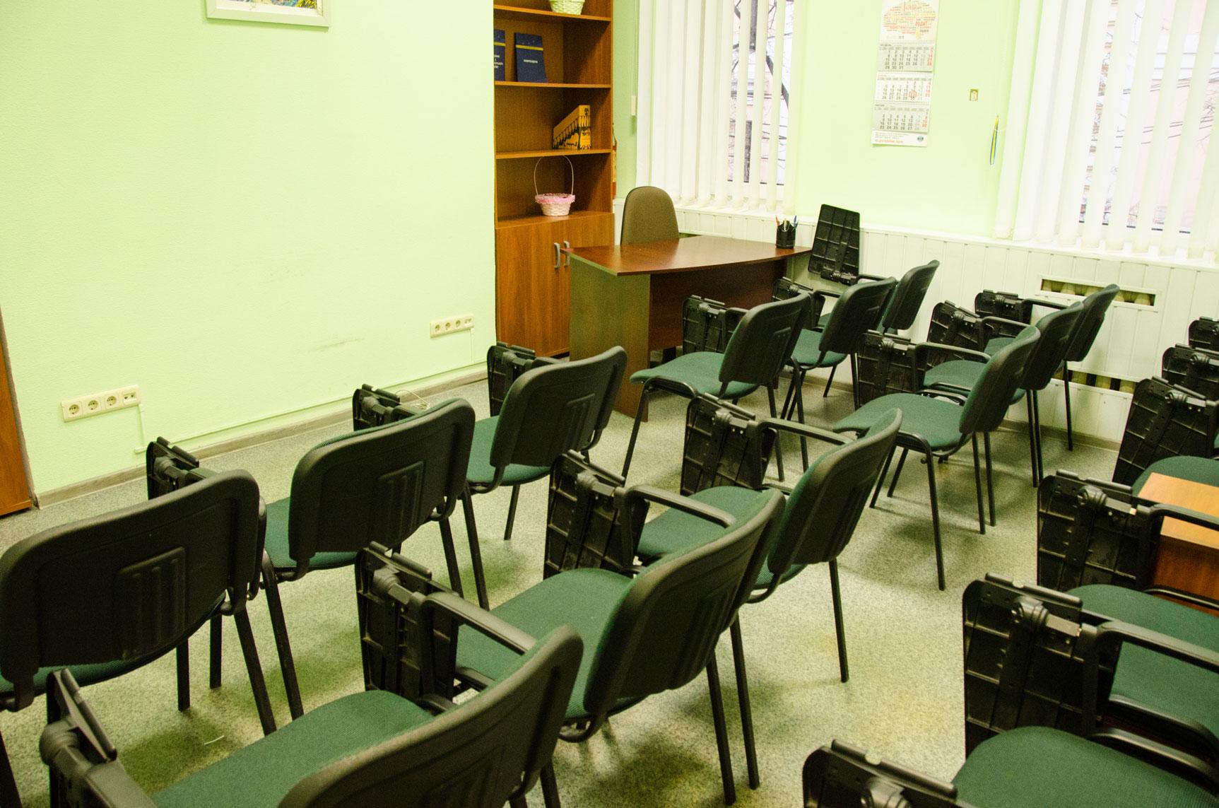 аренда малого конференц зала в Харькове