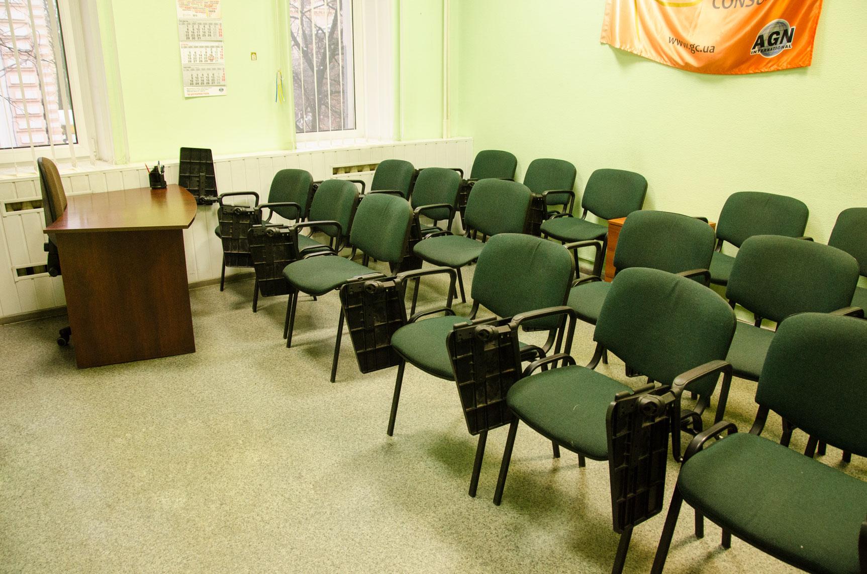 малый конференц зала в Харькове