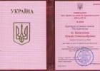 свидетельство адвоката Кравченко Елены