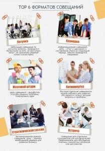 meeting infografika